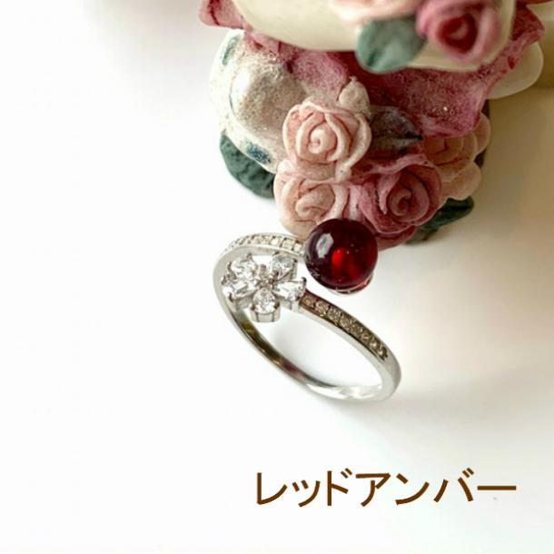 大人可愛い スピード対応 全国送料無料 レッドアンバーの琥珀リング シルバー925 琥珀指輪 赤いリング 琥珀リング プレゼント 還暦お祝い レッドアンバー 発売モデル ロシア産天然琥珀 赤い指輪