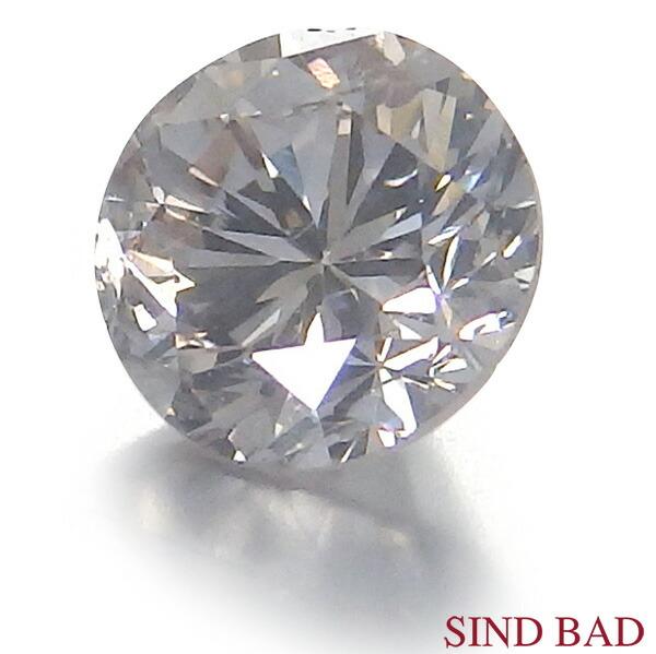 天然ブラウンダイヤモンド ルース 裸石 0.252ct LIGHT PINKISH BROWN 中央宝石研究所 ソーティング付き【ペンダント・指輪・ブローチ等 加工可能】