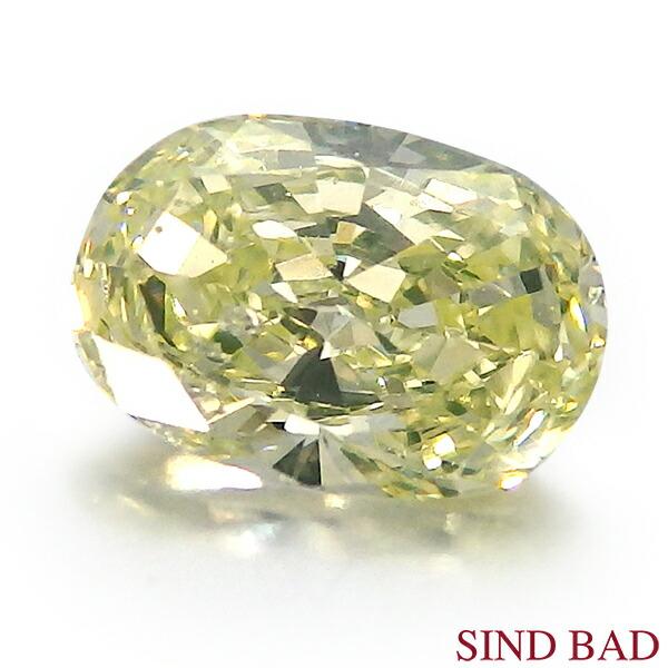 天然グリーンダイヤモンド ルース 裸石 0.273ct FANCY LIGHT YELLOW GREEN SI-2 中央宝石研究所 鑑定書付き【ペンダント・指輪・ブローチ等 加工可能】