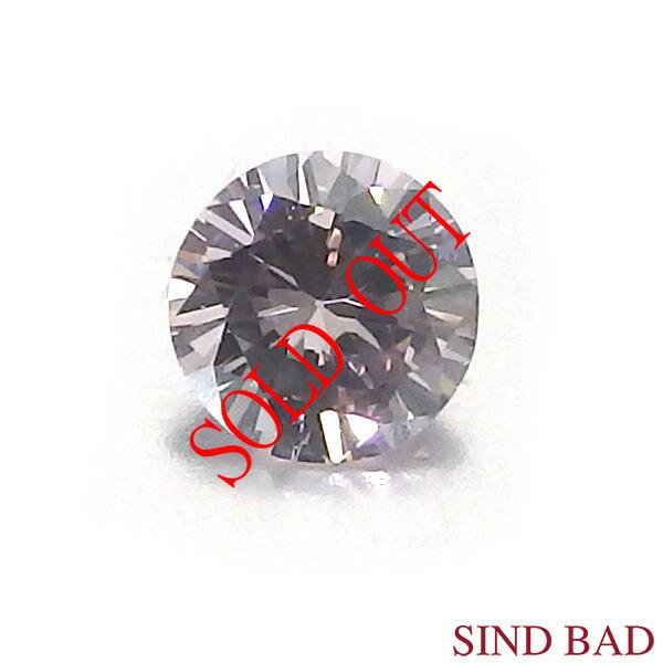 天然ピンクダイヤモンド ルース 裸石 0.061ct FANCY LIGHT PINK SI-2 中央宝石研究所 ソーティング付き【ペンダント・指輪・ブローチ等 加工可能】