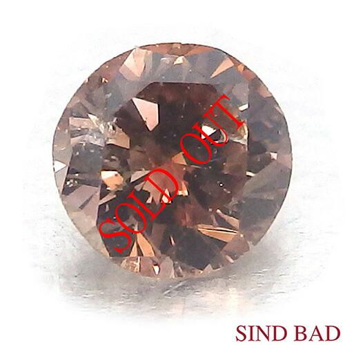 天然ピンクダイヤモンド ルース 裸石 0.066ct FANCY DEEP BROWNISH ORANGY PINK中央宝石研究所 鑑定書付き【ペンダント・指輪・ブローチ等 加工可能】