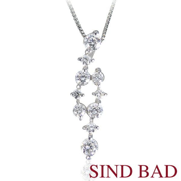 スイートテンダイヤモンド プラチナ ネックレス ペンダント 0.4ct 誕生日 プレゼント 【スイート10 ダイヤモンド】