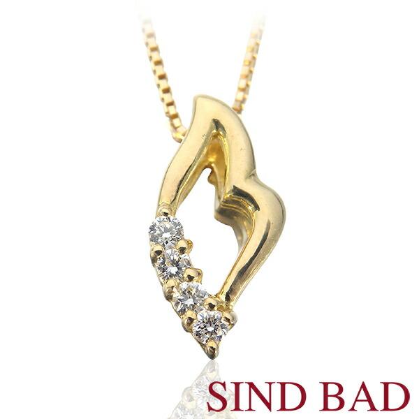 ダイヤモンド K18 イエローゴールド ネックレス ペンダント 0.07ct 誕生日 プレゼント 【 ダイヤモンド】