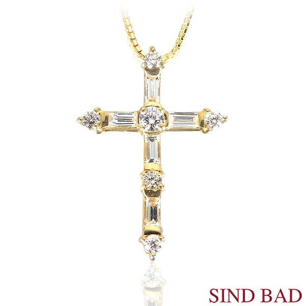 ダイヤモンド K18 クロスイエローゴールド 十字架 ネックレス トップ テーパー ペンダント ヘッド 0.53ct【ダイヤモンド】