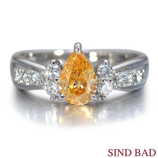 オレンジダイヤ 指輪 プラチナ 0.565ct AGTジェムラボラトリー鑑定書付き【オレンジダイヤモンド リング】