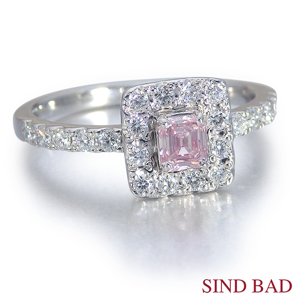 ピンクダイヤ 指輪 プラチナ 0.230ct ファンシーピンク エメラルドカット AGTジェムラボラトリー鑑定書付き【ピンクダイヤ リング】