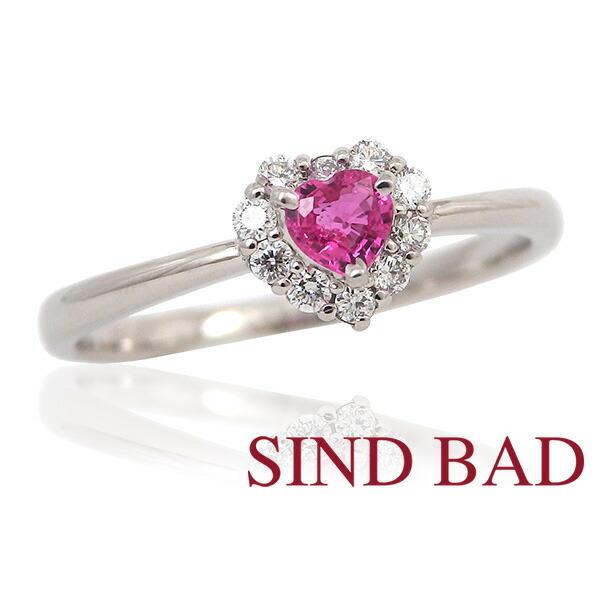 ピンクサファイア 指輪 サファイア プラチナ リング サファイヤ 0.152ct 【ピンクサファイヤ】