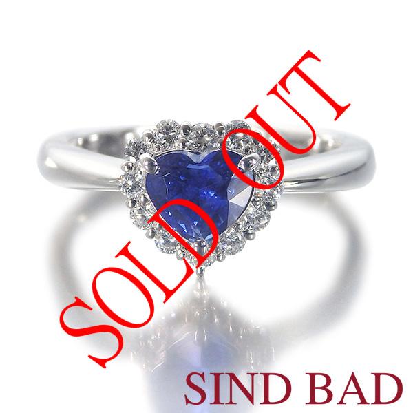 非加熱サファイア 0.820ct 指輪 プラチナ リング サファイヤ 0.820ct 中央宝石分析結果報告書付き
