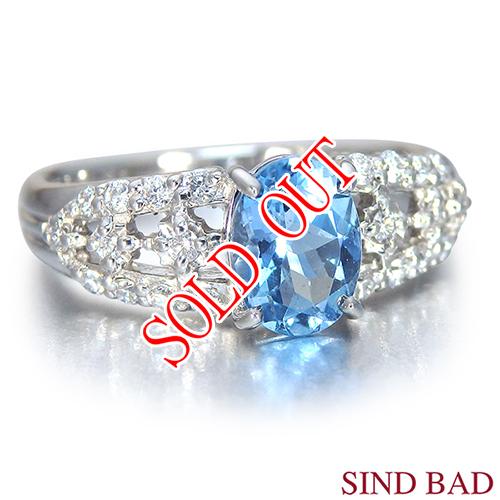 30年以上続く 直輸入 直接加工 お買い得 の宝石店 サンタマリアアクアマリン 0.800ct 高品質 リング プラチナ 指輪