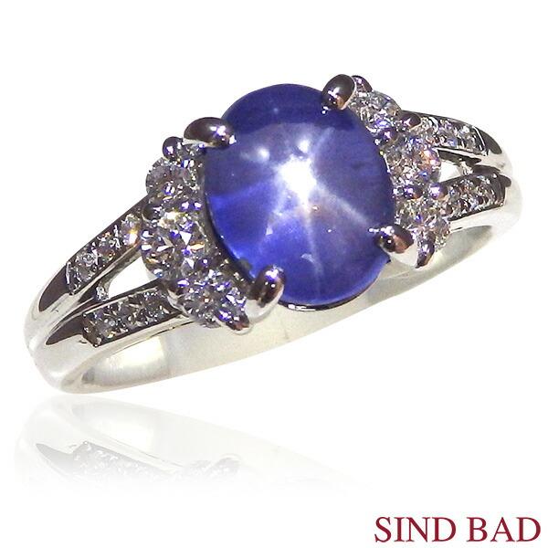 スターサファイア 指輪 プラチナ リング 3.41ct ダイヤ 0.317ct サファイア 鑑別書無料