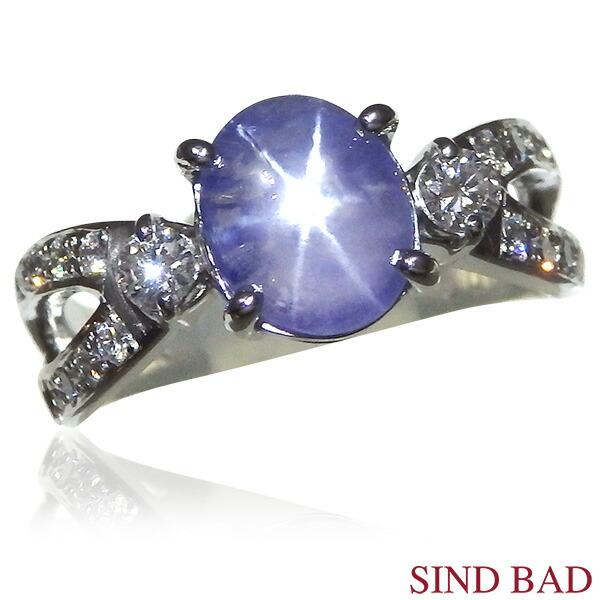 スターサファイア 指輪 スターサファイア プラチナ リング 3.100ct ダイヤモンド 0.356ct ピンクスターサファイア【スターサファイヤ リング】