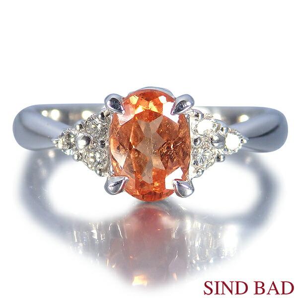 スペサルティンガーネット 1.170ct ガーネット 指輪 プラチナ リング ガーネット 1.170ct ダイヤ 0.120ct【ガーネット リング】