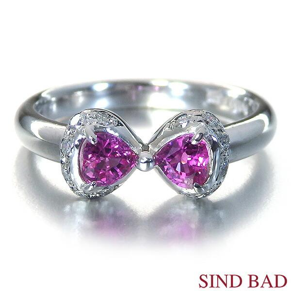 ピンクサファイア ハートシェイプ 指輪 サファイア プラチナ リング サファイヤ 0.543ct 【ピンクサファイヤ】