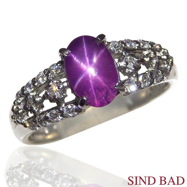 バイオレットスターサファイア 指輪 スターサファイア プラチナ リング 1.487ct ダイヤモンド 0.233ct ピンクスターサファイア【スターサファイヤ リング】