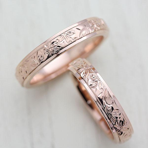 結婚指輪 K18PG 桜 手彫り彫刻 マリッジリング ペアリング