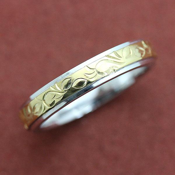 結婚指輪 プラチナ PT900(Pt90%)/ K18YG ハワイアンジュエリー リング 手彫り彫刻 マリッジコンビリング メンズリング