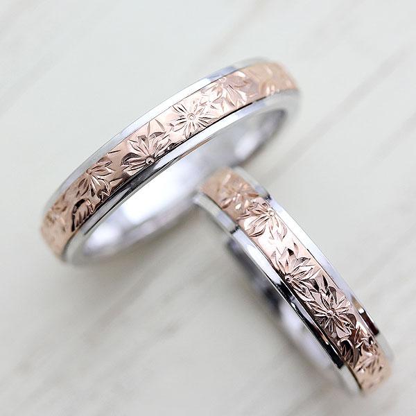 結婚指輪 プラチナ PT900(Pt90%)/ K18PG 桜 ペアリング 手彫り彫刻 マリッジリング コンビリング ペアリング