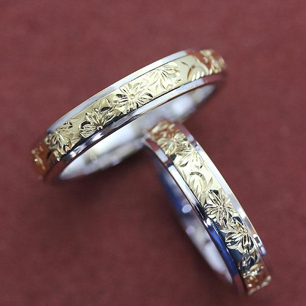 結婚指輪 ペアリング プラチナ PT900(Pt90%)/ K18YG 桜 手彫り彫刻 マリッジリング コンビリング サンキュークーポン