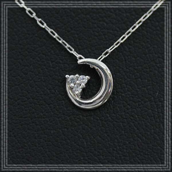 ネックレス ペンダント K10WG ホワイトゴールド ダイヤモンド 0.03ct ムーン 三日月