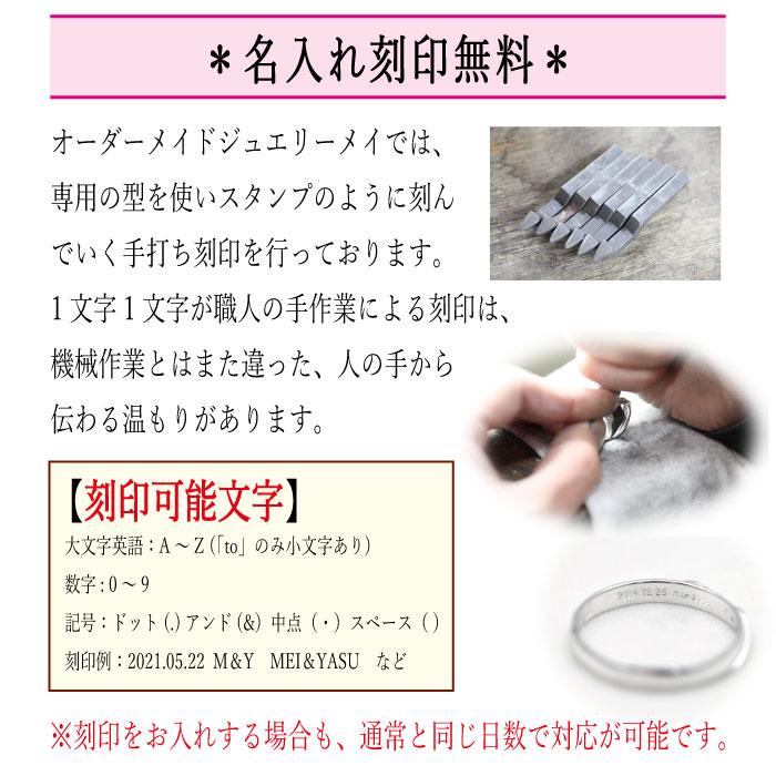 指輪 K10WG 12星座 天秤座 シンボルマーク 彫刻 ダイヤ 0 01ct リングxdoeBC