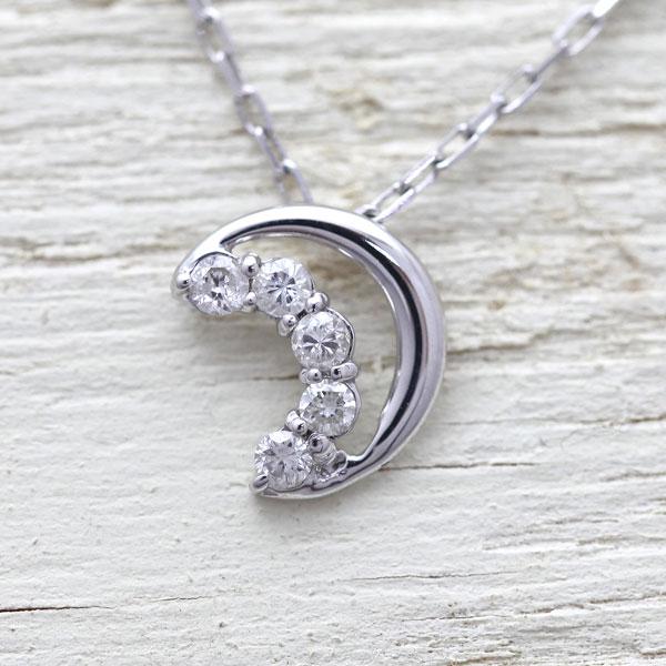 ネックレス ペンダント レディース K10WG ダイヤモンド 月 クリスマス ギフト プレゼント 彼女