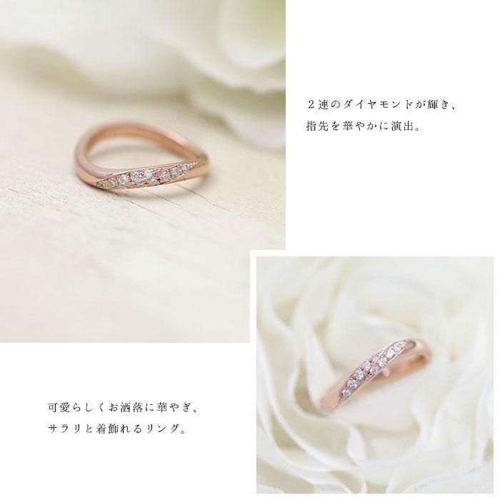 結婚指輪 K18PG ダイヤモンド 0 10ct ピンクゴールド レディースリングギフト プレゼント 彼女サンキュークーポンQBCoxredW