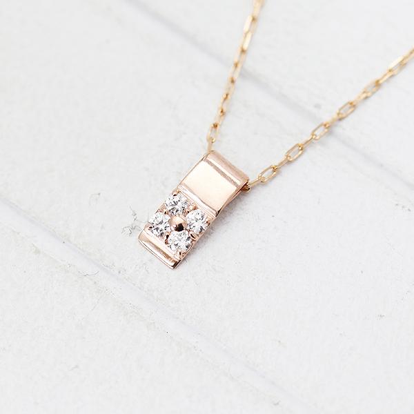 ネックレス ペンダント レディース K10PG ダイヤモンド 0.13ct ピンクゴールド 4月 誕生石 バースデー
