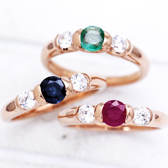 指輪 女性用 K18PG カラーストーン ダイヤモンド 0.24ct ピンクゴールド リング レディースリング サンキュークーポン