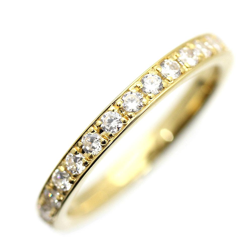 指輪 女性用 K10YG ダイヤモンド 0.75ct up イエローゴールド フルエタニティリング レディースリング サンキュークーポン