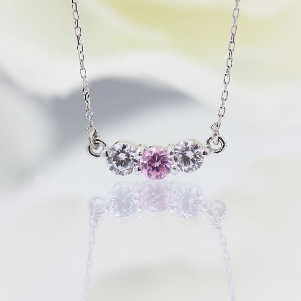 ネックレス ペンダント レディース K18WG ダイヤモンド/ピンクサファイア 3石 スリースト レディース ーン クリスマス ギフト プレゼント 彼女