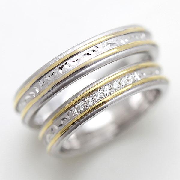結婚指輪 プラチナ PT900(Pt90%)/ K18YG ダイヤモンド 手彫り彫刻リング コンビ ペアリング