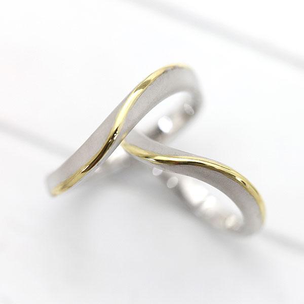 結婚指輪 ペアリング プラチナ PT100(Pt10%)/K18YG S字 ラインリング イエローゴールド マリッジリング コンビ サンキュークーポン