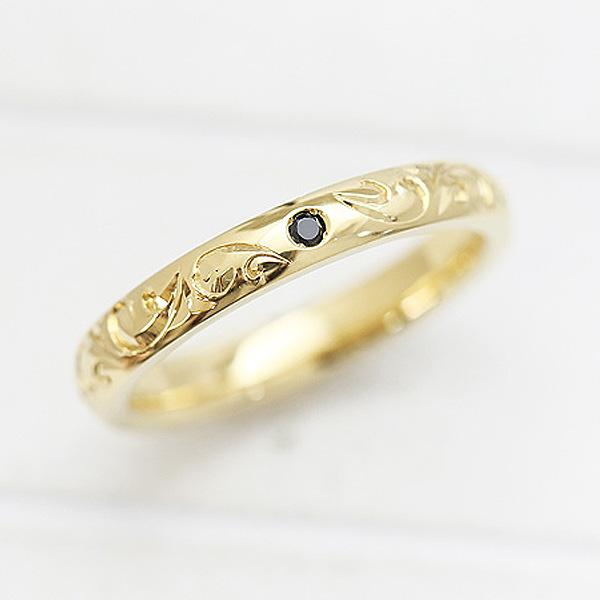 結婚指輪 K18YG 手彫り彫刻 ブラックダイヤモンド 0.03ct ハワイアンジュエリー マリッジリング イエローゴールド メンズリング サンキュークーポン