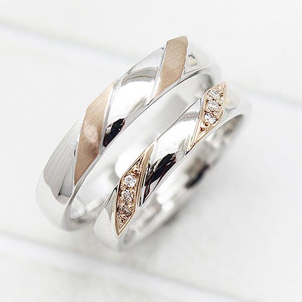 結婚指輪 ペアリング プラチナ PT900(Pt90%)/K18PG ダイヤモンド 0.04ct ピンクゴールド マリッジリング コンビ サンキュークーポン