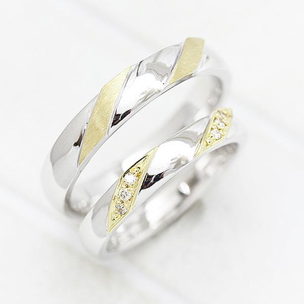 結婚指輪 ペアリング プラチナ PT100(Pt10%) K18YG ダイヤモンド 0.04ct イエローゴールド マリッジリング コンビ サンキュークーポン