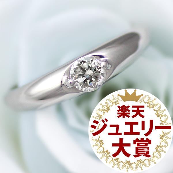 婚約指輪 エンゲージリング プラチナ ダイヤモンド リング ラッピング無料-QP【あす楽対応!!】