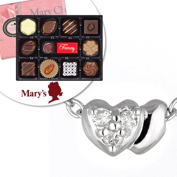 ダイヤモンドネックレス ハート 今ならチョコレートプレゼント!【DEAL】 末広 スーパーSALE