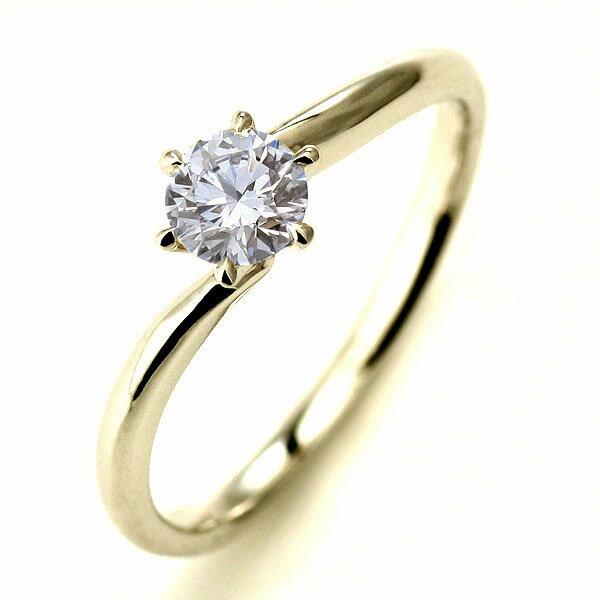 婚約指輪 ダイヤモンド リング 立爪 ダイヤ エンゲージリング ダイヤモンド ダイヤリング K18イエローゴールド SIクラス0.20ct 鑑定書付き
