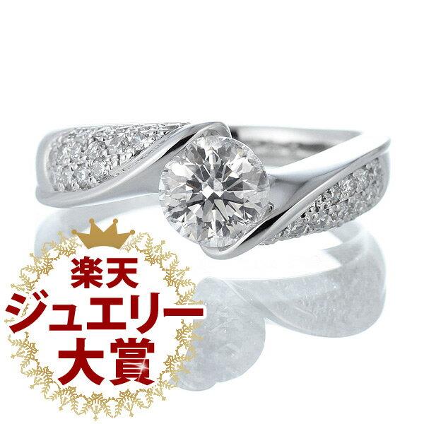 ダイヤモンドリング 1ct 1カラット プラチナリング エンゲージリング パヴェ 婚約指輪 一粒 大粒 結婚記念 結婚10周年 サプライズ ギフト プレゼント 退職記念 鑑別書付