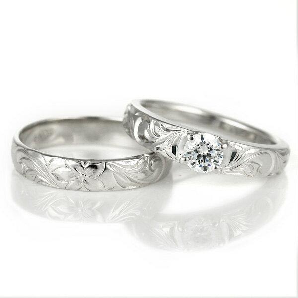 ペアリング シルバー ハワイアンジュエリー キュービックジルコニア リング 結婚指輪 シルバー シンプル 人気 ペアリング【DEAL】