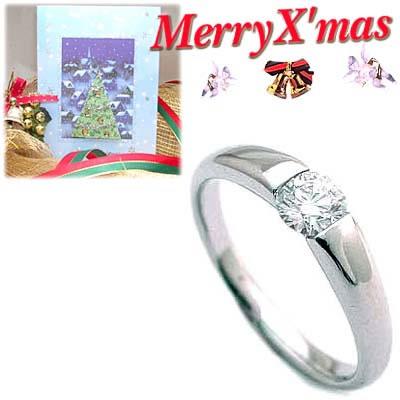 クリスマス限定Xmasカード付( 婚約指輪 ) ダイヤモンド プラチナエンゲージリング( Brand Jewelry アニーベル )
