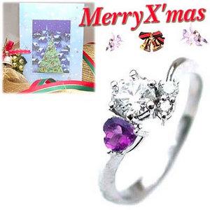 クリスマス限定Xmasカード付CanCam掲載( 婚約指輪 ) ダイヤモンド プラチナエンゲージリング( 2月誕生石 ) アメジスト
