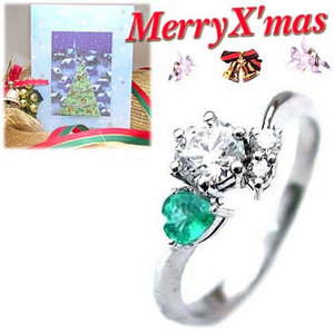 クリスマス限定Xmasカード付CanCam掲載( 婚約指輪 ) ダイヤモンド プラチナエンゲージリング( 5月誕生石 ) エメラルド