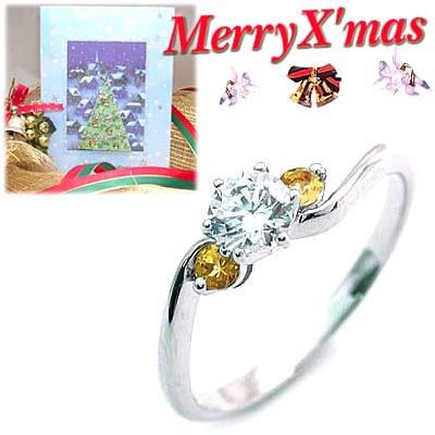 クリスマス限定Xmasカード付( 婚約指輪 ) ダイヤモンド プラチナエンゲージリング( 11月誕生石 ) シトリン【DEAL】