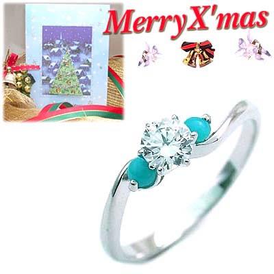 クリスマス限定Xmasカード付( 婚約指輪 ) ダイヤモンド プラチナエンゲージリング( 12月誕生石 ) ターコイズ【DEAL】