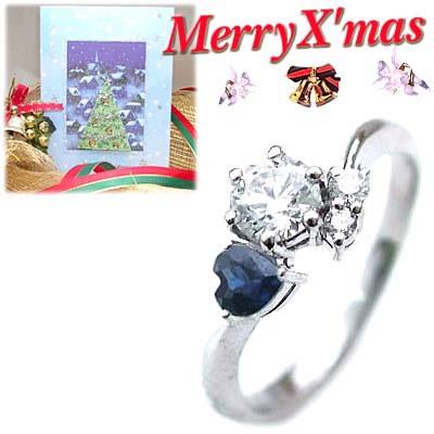 クリスマス限定Xmasカード付( 婚約指輪 ) ダイヤモンド プラチナエンゲージリング( 9月誕生石 ) サファイア【DEAL】