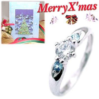 クリスマス限定Xmasカード付( 婚約指輪 ) ダイヤモンド プラチナエンゲージリング( 11月誕生石 ) ブルートパーズ【DEAL】