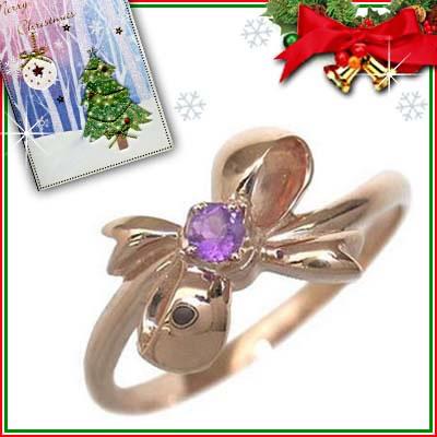 クリスマス限定Xmasカード付( 2月誕生石 ) K18ピンクゴールド アメジストリング(リボンモチーフ)