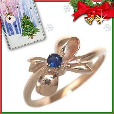 クリスマス限定Xmasカード付( 9月誕生石 ) K18ピンクゴールド サファイアリング(リボンモチーフ)