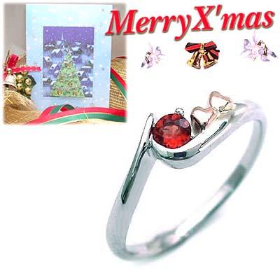 プラチナ リング クリスマス限定Xmasカード付( 1月誕生石 ) プラチナ K18PGガーネットデザインリング